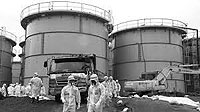 fukushima_plant