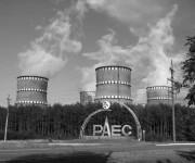 Рівненській АЕС не вистачає води для охолодження реакторів