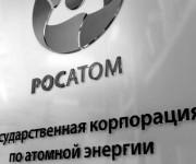 Россия приостановила ввоз отработанного топлива с украинских АЭС