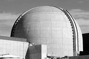 Атомний реактор