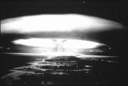 Вибух ядерної бомби