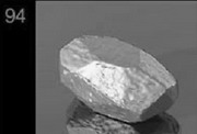 uran20081225
