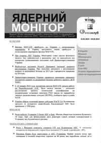 nuclear_monitor_journal_chb