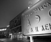 На Ленінградській атомній електростанції сталася аварія
