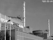 На Запорізькій АЕС помилково відключився другий енергоблок